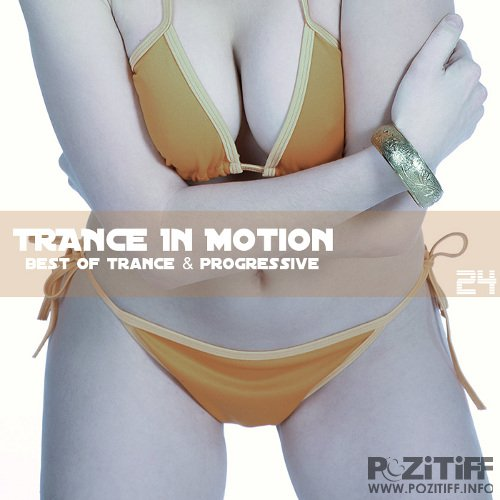 Trance In Motion Vol.24  (2009)