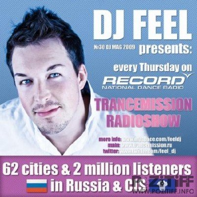 DJ Feel - TranceMission (07-04-2011)