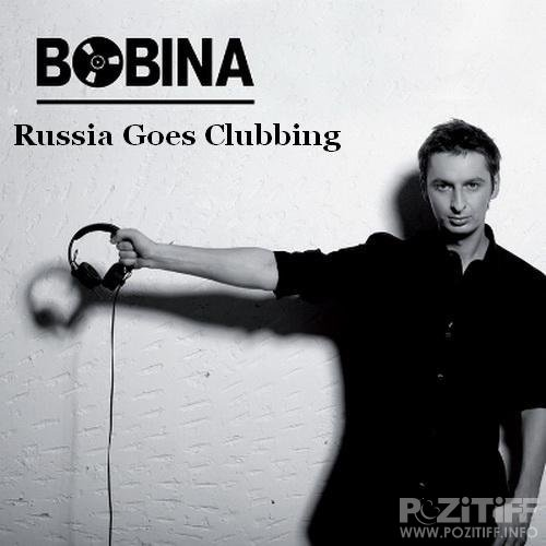 Bobina presents - Russia Goes Clubbing 341 (2015-04-25)