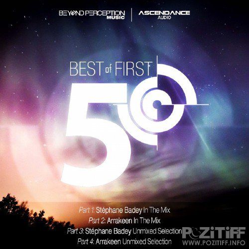 Best Of First 50 (2015)