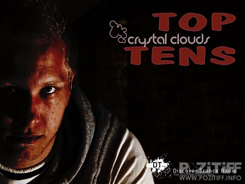 Space Garden - Crystal Clouds Top Tens 225 (Best Of 2015) (2015-12-26)