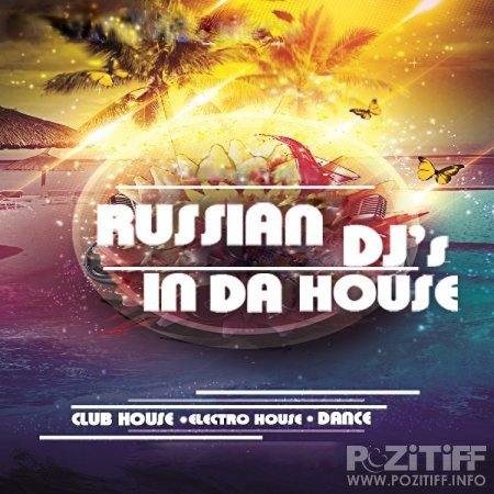 Russian DJs In Da House Vol. 118 (2016)