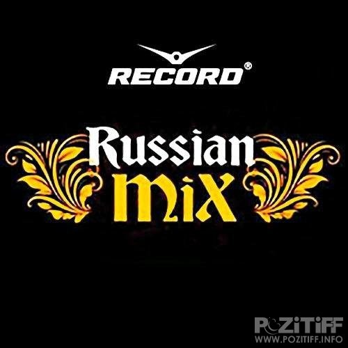 Record Russian Mix Top 100 July 2016 (31.07.2016)