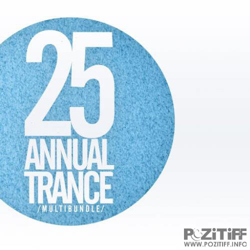 25 Annual Trance Multibundle (2017)