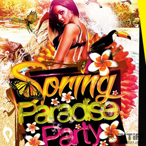 Spring Party Paradise (2017)