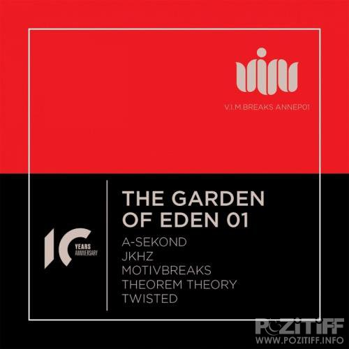 The Garden Of Eden 01 (2017)