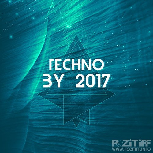 Techno By 2017 (2017)