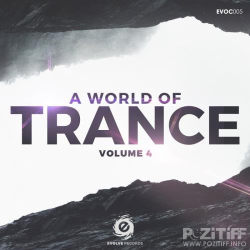 A World Of Trance, Vol. 4 (2017)