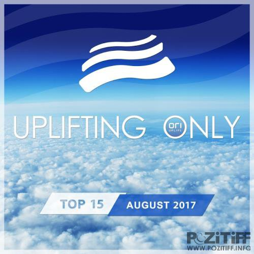 Uplifting Only Top 15: August 2017 (2017)