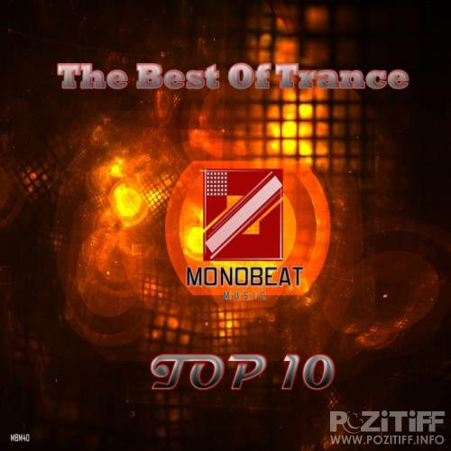 The Best Of Trance 2017 (2017)