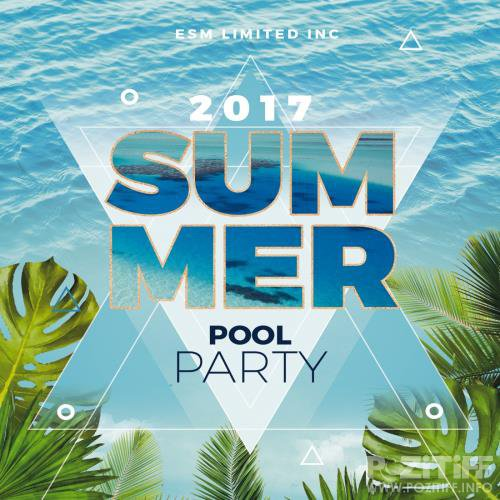 2017 Summer Pool Party (2017)