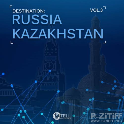Destination Russia Kazakhstan Vol 3 (2017)