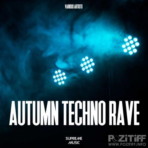 Autumn Techno Rave (2017)