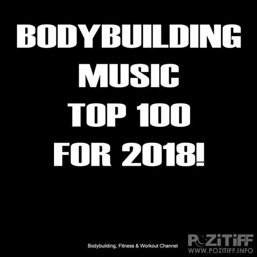 Bodybuilding Music Top 100 For 2018! (2017)
