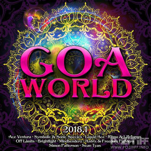Goa World 2018.1 (2018)
