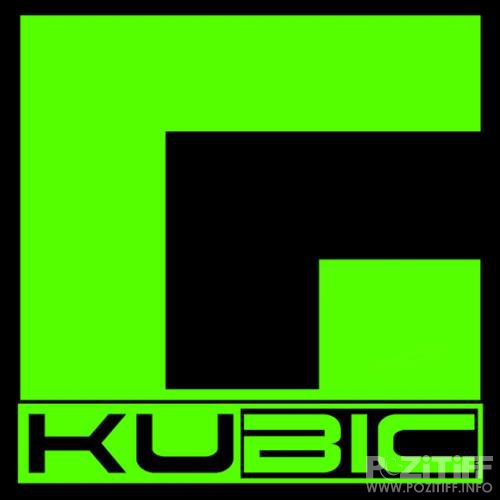 Kubic Records - Extraction (2018)