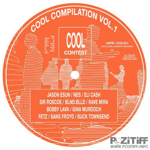 Cool Compilation Vol 1 (2018)