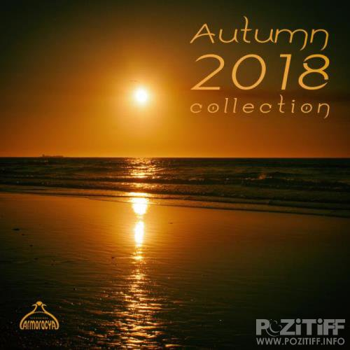 Autumn 2018 Collection (2018)