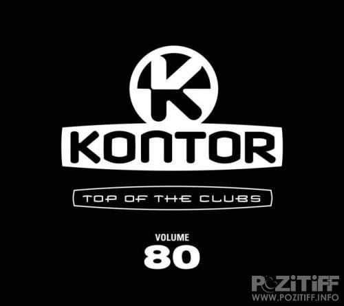 Kontor Top Of The Clubs Vol. 80 (2018)