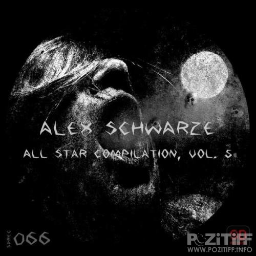 Superdrive Records - All Star Compilation, Vol. 5 (2019)