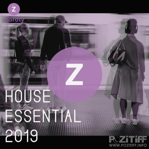 House Essential 2019 (2019)