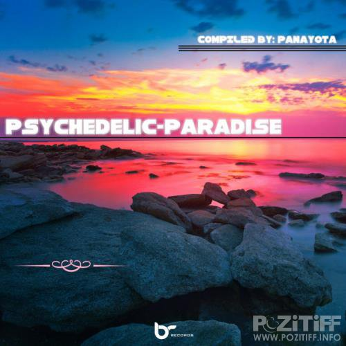 Psychedelic Paradise (2020)