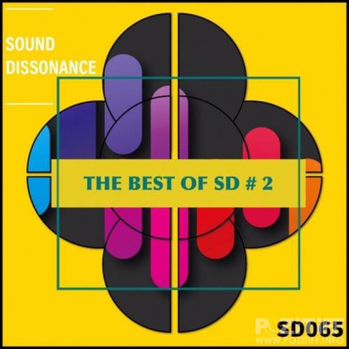 The Best Of SD #2 (2020)