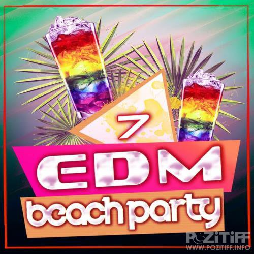 EDM Beach Party, Vol. 7 (2020)